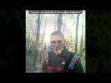 Мой альбом4ик =)) под музыку BASTA &amp GUF - 10 Samurai (scratch Dj Beka). Picrolla