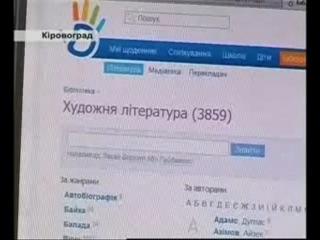 Двійку не виправиш сторінку не вирвеш Кіровоградське ТБ про Всеукраїньский освітній проект Щоденник ua