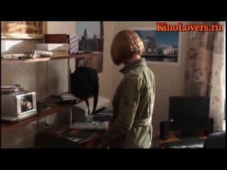 Опережая выстрел 4 серия 2012 русские боевики и фильмы