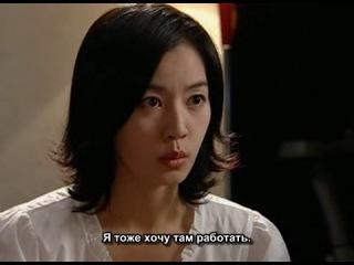 Роман / Romance (4/16) Дорама