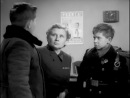 Анатолий Граник. АЛЁША ПТИЦЫН ВЫРАБАТЫВАЕТ ХАРАКТЕР. 1953 г.