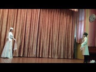 Танец приглашения,хонга кафт- исполняют: Марина Синаева и Алан Багаев!!