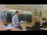 когда учитель выходит из класса [2]