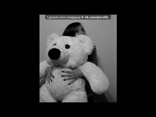 «.....» под музыку Неизвестный исполнитель - Aysel Teymurzade - Fallin. Picrolla
