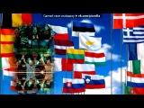 «*** 50 на 50! Кто ты?! ***» под музыку WWE FORWARD - Over The Limit 2012. Picrolla