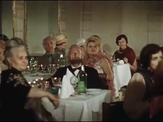 Отрывок из фильма ''12 стульев''. Сцена в ресторане
