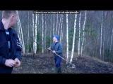30.04.10г под музыку Александр Матюхин - Песня о Будогощи. Picrolla