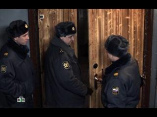 Патруль. Васильевский остров 2 серия