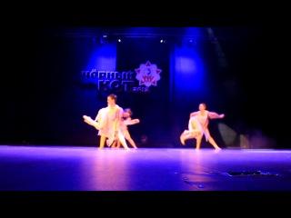 Выше неба, театра танца Paradigm, Москва. Постановщик Оля Солдак