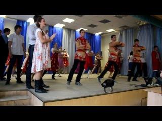 Avangard - Moscow