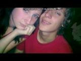 «♥По-настоящему счастлива с тобой♥» под музыку Don Omar ft. Tego Calderon - Bandarelos. Picrolla