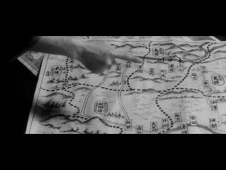 Тринадцать Убийц / Jsan-nin no shikaku / Thirteen Assassins (1963)
