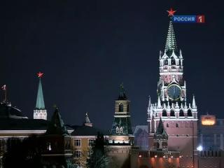 Новогоднее поздравление президента России( 2012г)