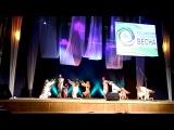 Танцевальный коллектив пед.колледжа
