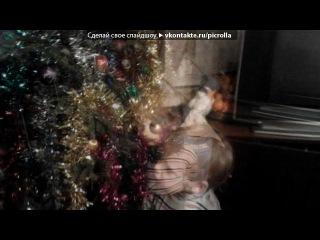 «сыночка» под музыку Песни из Кинофильмов - Чародеи - Снежинка. Picrolla