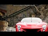 «крутые машины и мотоцыклы» под музыку Тема из видео - Тектоник по Питерски. Picrolla