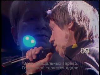 Фантастическое исполнение. Николай Носков
