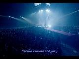 CNBLUE - Love Revolution (rus.sub)