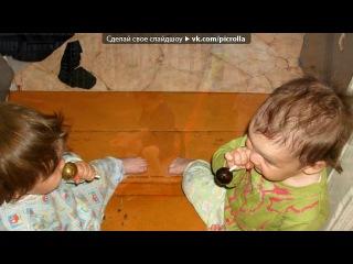 «Детки-конфетки» под музыку Мультики нашего детства - В каждом маленьком ребенке (Слова: Григорий Остер Музыка: Шандор Каллош).