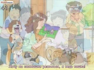 Милый дом Чии [ТВ-2] / Chi's New Address - серия: 104