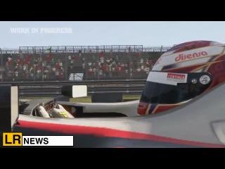 F1 2011 Дневник разработчиков №4 (рус.)