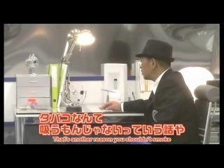 Gaki no Tsukai 2010 No Laughing Spy 24h