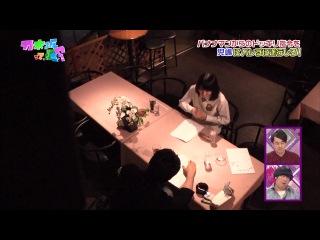 Nogizaka46 - Nogizakatte Doko ep28 Dokkiri