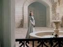 Жизнь безнадежна - Благочестивая Марта 1980