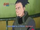 Naruto Shippuuden 278 [Трейлер] [Русская Озвучка от ANDRESHA]