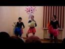 Танец Давай Россия, давай, давай в исполнении девочек в день Св.Валентина 2012г. (г.Камбарка)
