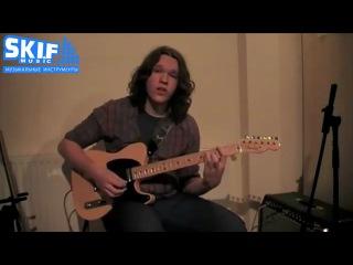 Конкурс SKIFMUSIC. Fender Baja Telecaster, Максим Ярдаи.
