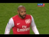 Goal Thierry Henry! ARSENAL v Leeds FA Cup January 9th, 2012