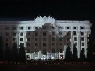 Лазерное 3д-шоу в Харькове