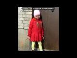 «Для» под музыку [►] Наталья Власова и Пелагея - Доченька моя. Picrolla