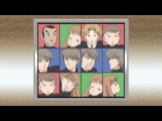 Аниме: Озорной поцелуй / Itazura na Kiss  (1 сезон - 4 из 25 серий)