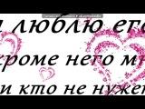 «Красивые Фото • fotiko.ru» под музыку Люблю тебя одного матурым!!!! -  Я очень сильно тебя люблю! Я скучаю  по тебе! Жду тебя мой любимый!!!твоя девочка...!. Picrolla