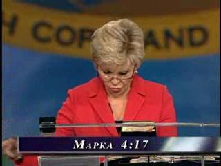 (RD 4022) Глория Коупленд - Вера берёт это. (25-10-2011)