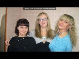 «8 декабря» под музыку ЧАЙФ - 17 лет. Picrolla