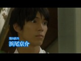 Takumi-kun Series-5 Ano Hareta Aozora  Серии Такуми-кун-5 Солнечное голубое небо - трейлер (2011)