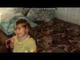 «анечка» под музыку Песня - Про Аню. Picrolla