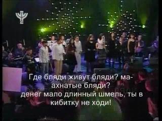 Гимн Египта ржака полная!:D
