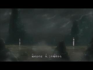 [EN]: Naruto Shippuuden Ending 21