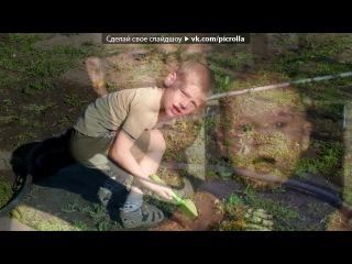«ФотоСтатус.рф» под музыку Мультики - В каждом маленьком ребенке. Picrolla