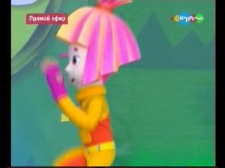 Праздник телеканала Карусель 01.06.2013. Часть 4.