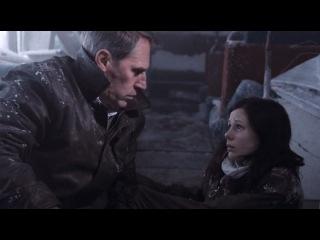 День, когда земля замерзла (1 cезон: 2 серия из 2) (2011)