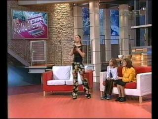 Наташа Королева - Твой мир (Большая стирка 2003)