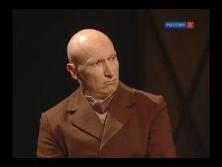 Берег Утопий. Белинский и Чаадаев о Русской Литературе.