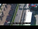 Формула 1. Сезон 2012. Этап 1. Гран-При Австралии. Гонка (2012)