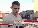 Мукачево: ймовірна причина пожежі - коротке замикання електромережі