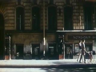 Ролик из фильма